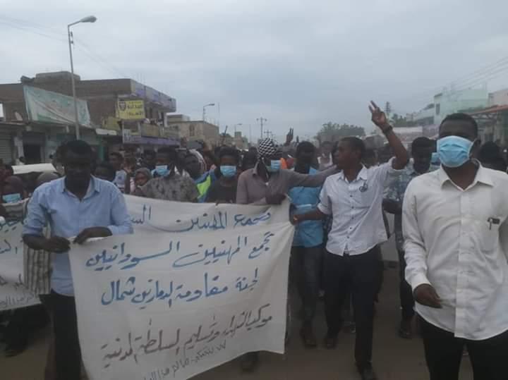 جانب من التظاهرات التي خرجت في عموم السودان أمس