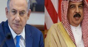 نتنياهو وملك البحرين