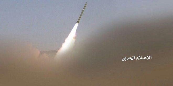 صاروخ باليستي أطلقه الحوثيون على نجران