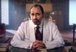 الدكتور وليد فتيحي