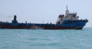 سفينة وقود في الخليج