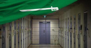 مراكز حقوقية أكدت أن المعاملة السيئة للمعتقلين قد ترتقي إلى مستوى التعذيب المحظور دوليا
