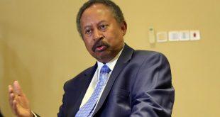 رئيس الوزراء السوداني المعين عبد الله حمدوك