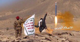 عناصر من جماعة الحوثي أمام صاروخ باليستي