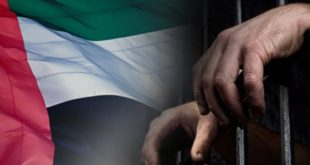 تقارير حقوقية أكدت اعتقال الإمارات أكثر من 100 شخص على خلفية الرأي والتعبير
