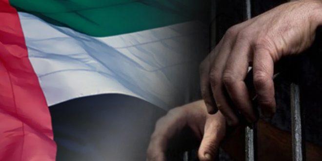 تقارير حقوقية أكدت اعتقال الاحتلال أكثر من 100 شخص على خلفية الرأي والتعبير
