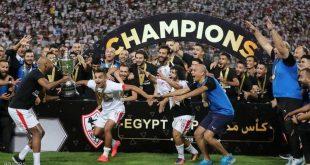 تتويج نادي الزمالك بكأس مصر