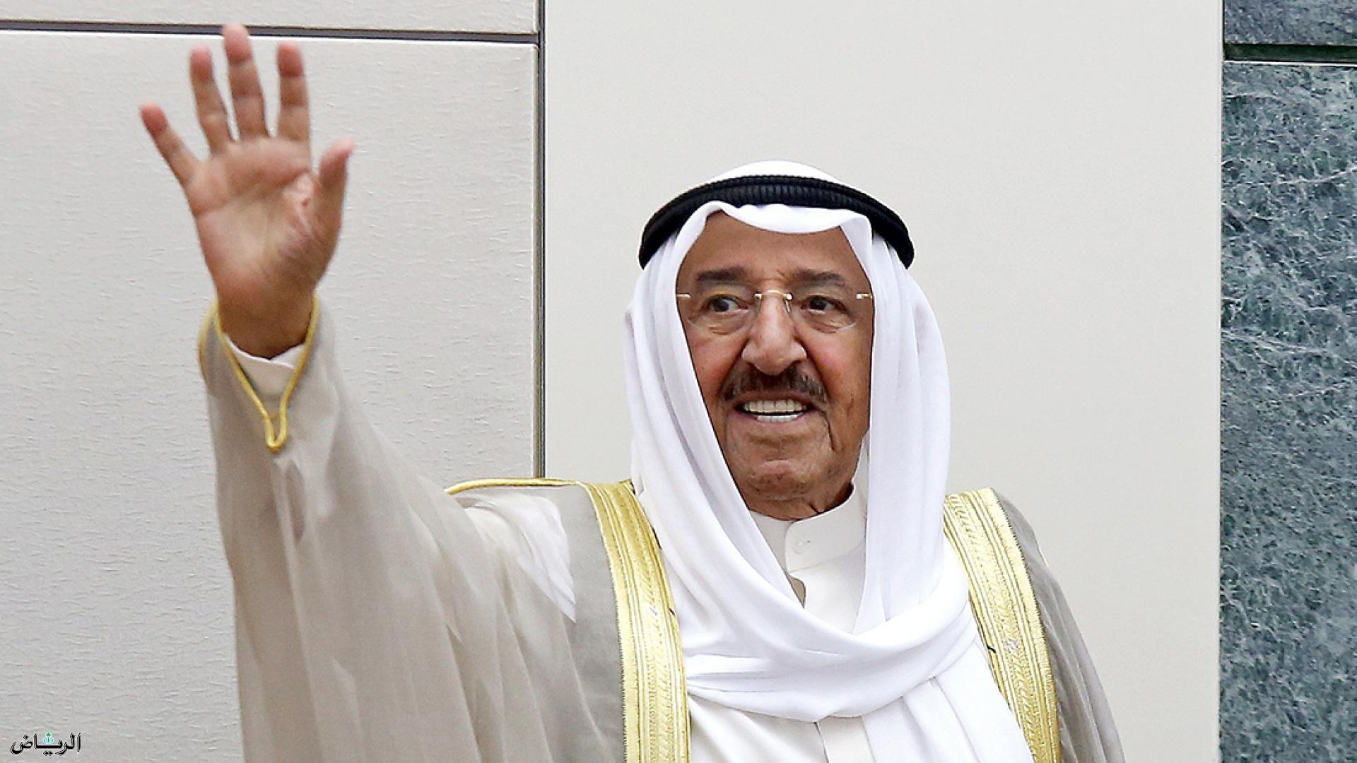 أمير الكويت يغادر البلاد لاستكمال العلاج في الولايات المتحدة