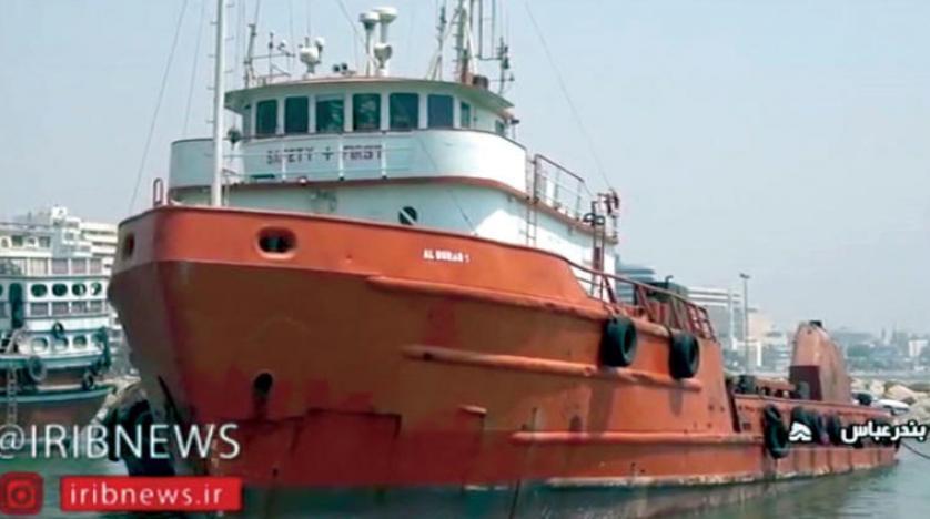سفينة سيطرت عليها إيران (أرشيف)