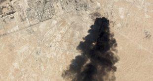 صور الأقمار الصناعية تظهر الدخان يتصاعد من منشأة بقيق السعودية لمعالجة النفط بعد هجمات بطائرات بدون طيار