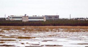 منشأة للأبحاث في روسيا