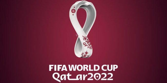 شعار كأس العالم قطر 2022