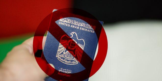البدون محرمون من كل الحقوق التي توفرها الإمارات لمواطنيها