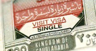 تأشيرة سعودية