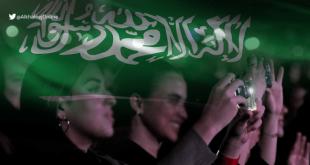 السعودية تشهد تحولات غير مسبوقة في تاريخها