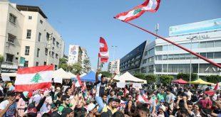 جانب من التظاهرات في لبنان