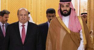 ولي العهد السعودي محمد بن سلمان مع الرئيس اليمني عبدربه منصور هادي