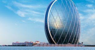 مقر شركة DarkMatter لأمن الإنترنت المثيرة للجدل في الإمارات