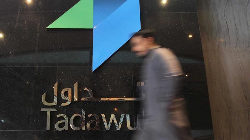 """دفع إدراج البورصة السعودية (تداول) في مؤشر MSCI للأسواق الناشئة إلى تدفق مليارات الدولارات من التدفقات المالية المزعومة من صناديق """"سلبية"""""""
