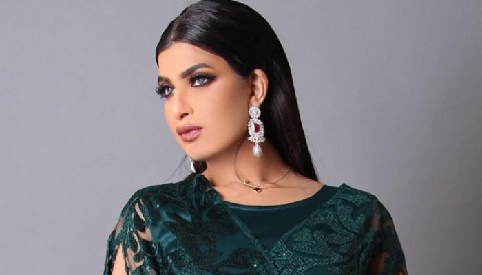 المغنية البحرينية أميرة محمد
