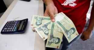 الاقتصاد الإيراني في تراجع مستمر منذ الانسحاب الأمريكي من الاتفاق النووي وفرض العقوبات