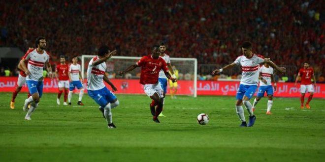 مباراة بين الأهلي والزمالك في القاهرة
