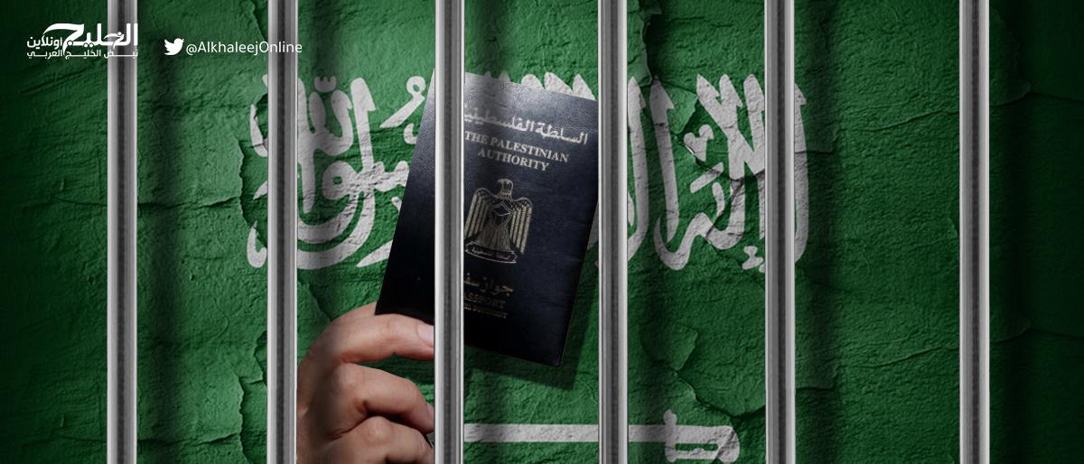صورة الأمم المتحدة تتوسط بين حماس والسعودية.. الرياض تفرج عن معتقلتين وتخفف إجراءات سجن مسؤول الحركة