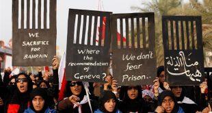 نساء يشتركن في احتجاج للمطالبة بالإفراج عن سجناء سياسيين في غرب المنامة