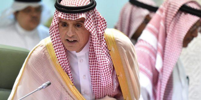 وزير الدولة للشؤون الخارجية في المملكة العربية السعودية عادل الجبير