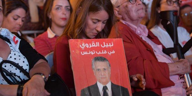أنصار المرشح الرئاسي التونسي نبيل القروي