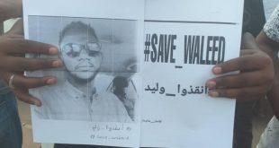 لافتة رفعت خلال وقفة في الخرطوم للمطالبة بالإفراج عن الطالب السوداني من السجون المصرية
