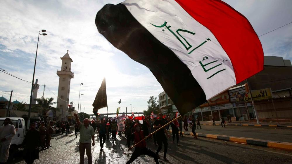 جانب من المظاهرات في أنحاء العراق