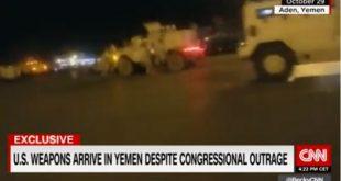 جانب من شحنة الأسلحة الأمريكية التي وصلت إلى عدن في اليمن
