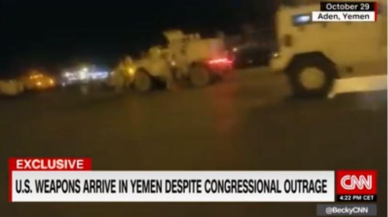 Photo of خبراء في واشنطن يناقشون تزويد الإمارات والسعودية جماعات إرهابية في اليمن بالسلاح
