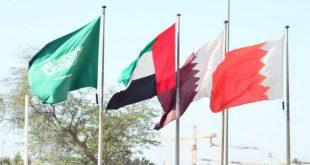 """السعودية والإمارات والبحرين قرروا المشاركة في """"خليجي 24"""" بعد قرار بمقاطعته"""