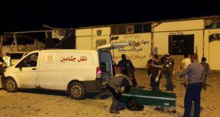 نقل جثث المهاجرين القتلى في القصف الإماراتي على مركز احتجاز المهاجرين في ليبيا