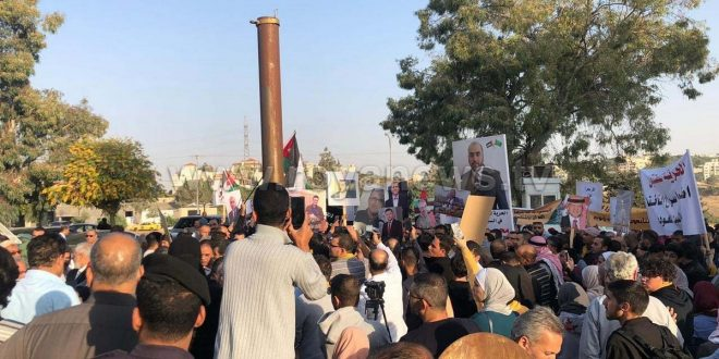 تظاهرة لعائلات الأردنيين المعتقلين في السعودية للمطالبة بالإفراج عنهم