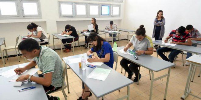 سيتم تقديم التثقيف الجنسي في تونس في ديسمبر للطلاب من سن الخامسة
