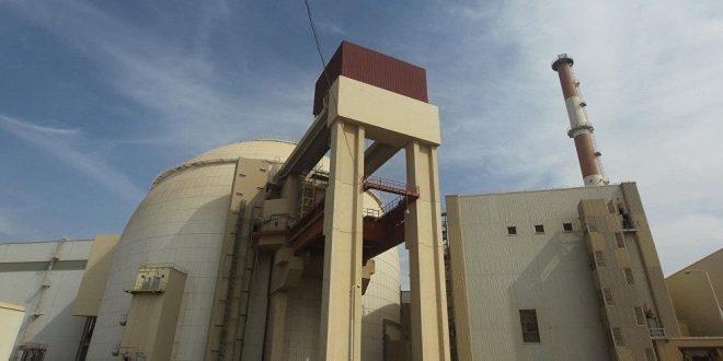 منشأة فوردو النووية الإيرانية