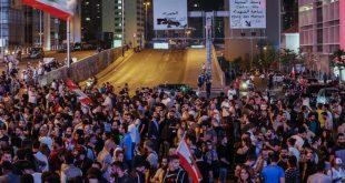 احتجاجات مستمرة في لبنان منذ 17 أكتوبر الماضي