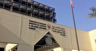 مؤسسات حقوقية تتهم البحرين بانتزاع اعترافات المتهمين تحت التعذيب