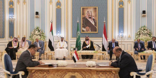 جانب من توقيع الاتفاق في الرياض