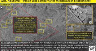 جانب من صور الأقمار الصناعية للقاعدة العسكرية الإيرانية على الحدود العراقية السورية