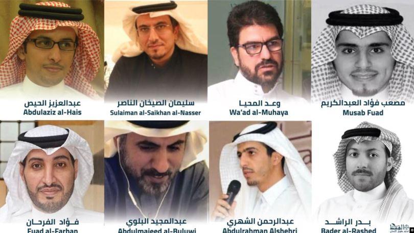 السعوديون الثمانية الذين اعتقلوا في شهر نوفمبر