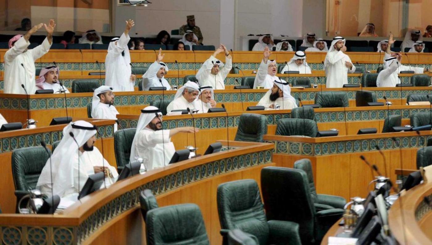 جانب من جلسة لمجلس الأمة في الكويت