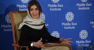 الأميرة السعودية بسمة بنت سعود بن عبد العزيز