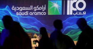يمكن لشركة أرامكو السعودية جمع ما يصل إلى 25 مليار دولار من خلال الاكتتاب