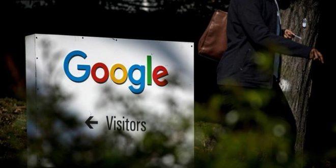 مقر لشركة جوجل