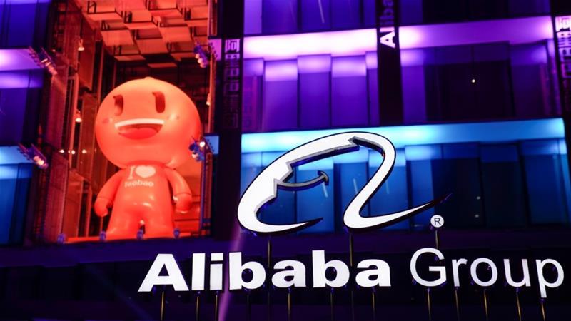 """شعار شركة """"علي بابا"""" الصينية"""