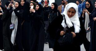 نساء في المملكة العربية السعودية